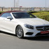 Mercedes S 500 Coupe 2017  0KMs  Brand New