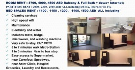 FULLY FURNISHED EXECUTIVE BACHELORS ROOM AVAILABLE FOR RENT NEAR ADCB METRO