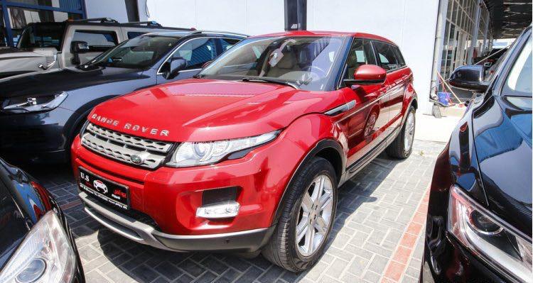 Range Rover Evoque (1).jpeg