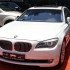 BMW 740 2012 GCC Spec , Price: 88000