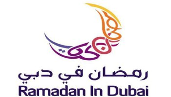 ramadan-Majlish-Dubai-uae.jpg