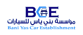Baniyas Cars Used Cars