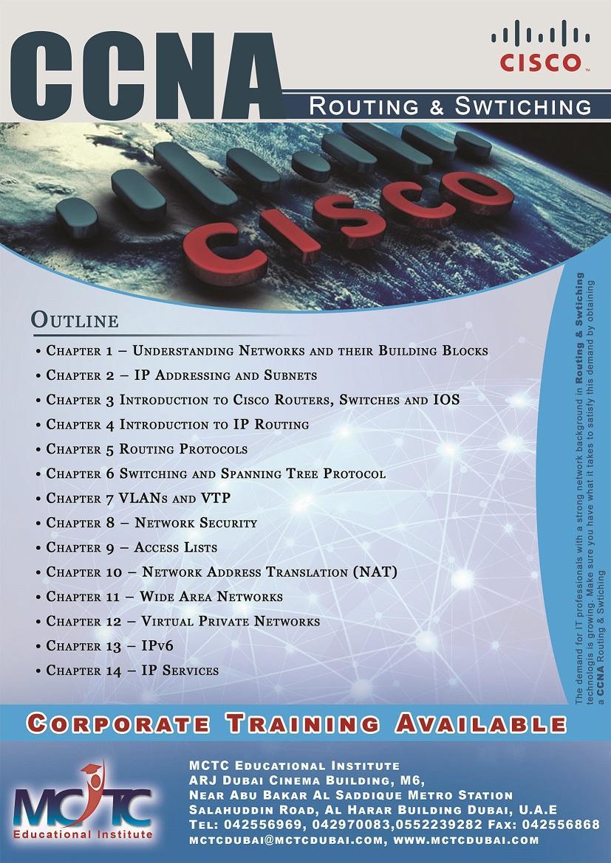 CCNA R & S.jpg