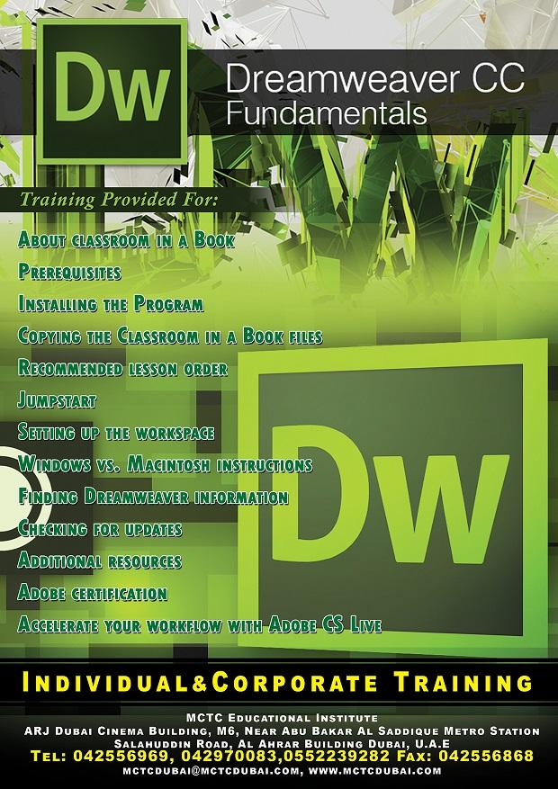 DREAMWEAVER TRAINING IN DUBAI CALL 0552239282