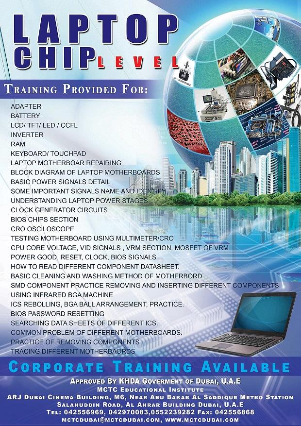 LAPTOP CHIP LEVEL TRAINING IN DEIRA CALL 042556969