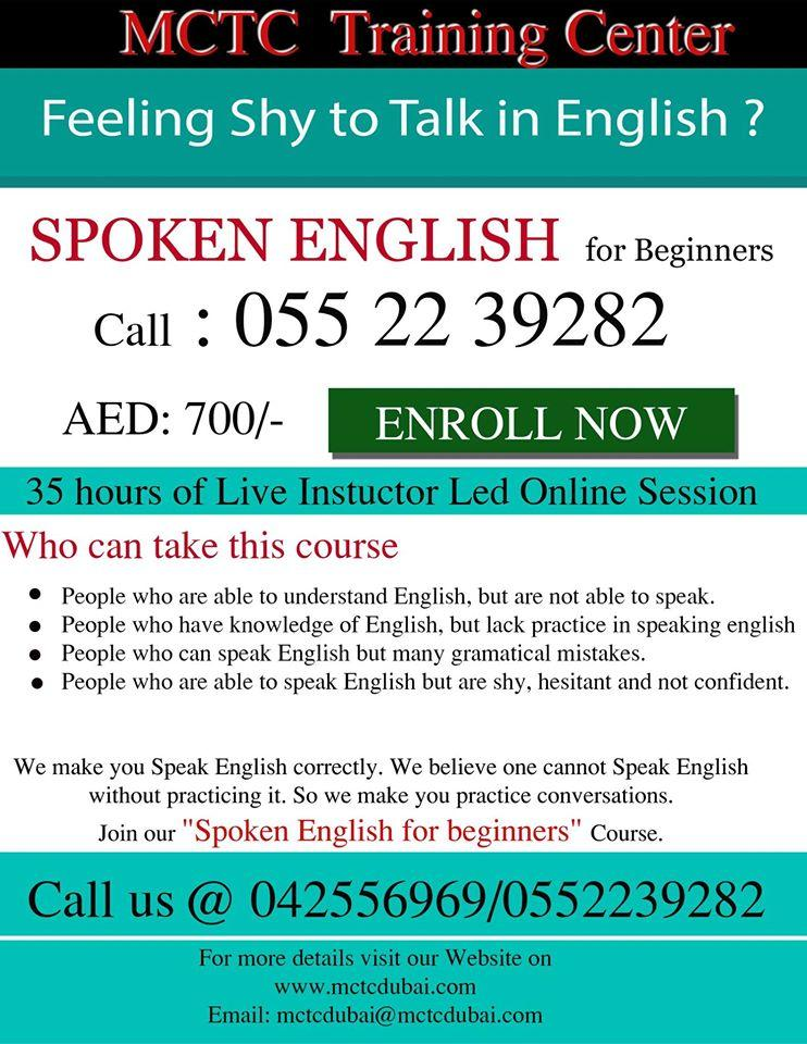 Spoken English Classes in deira @ MCTC call 042556969