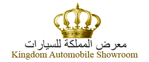 KINGDOM CARS