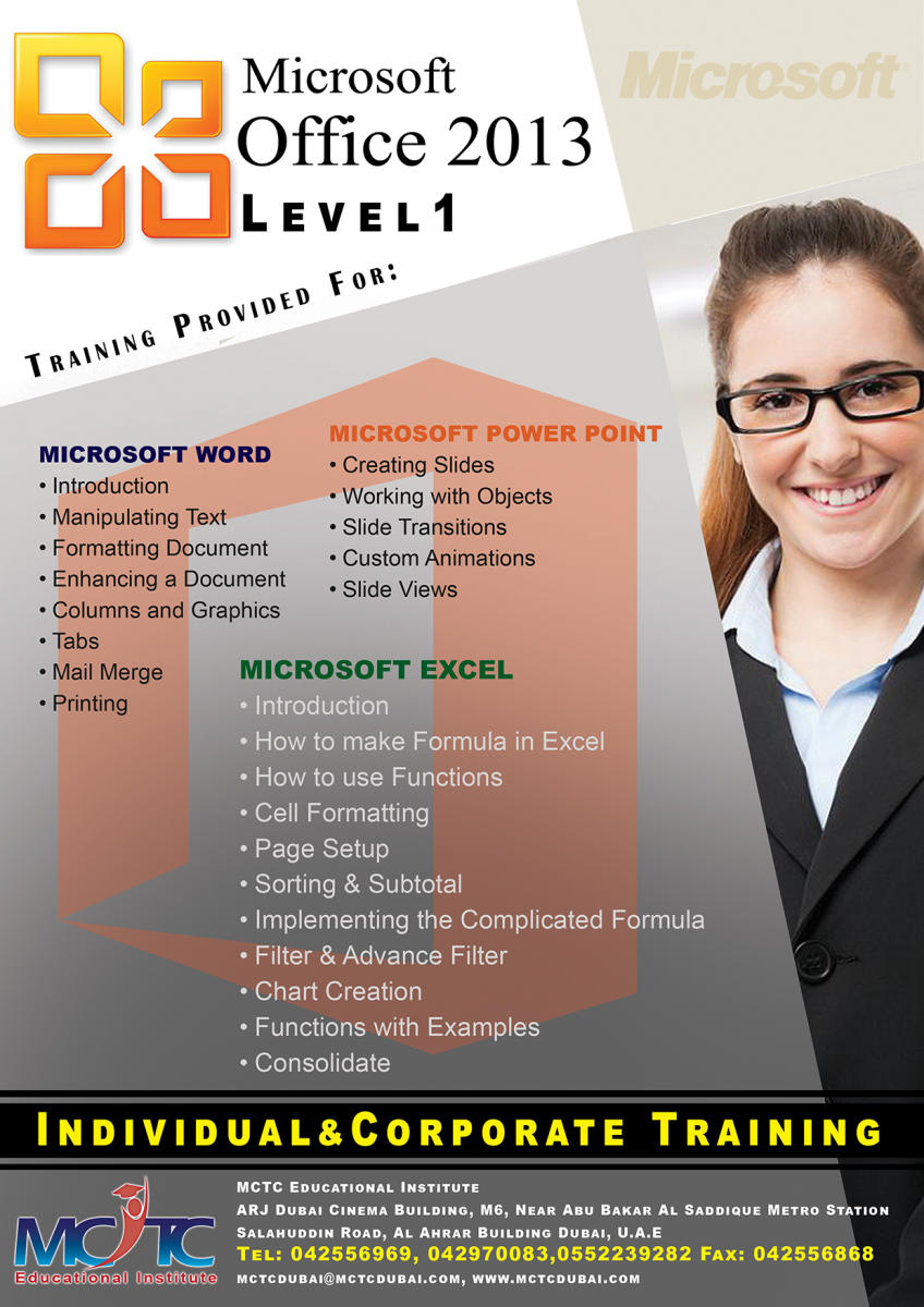 MS OFFICE LEVEL 1.jpg