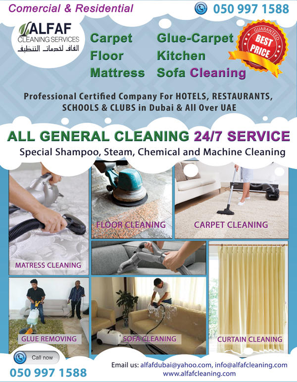 E-Mail-Flyer 15 Feb.jpg
