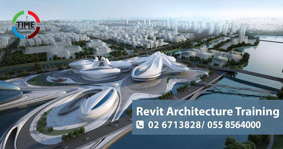 revit-training-abu-dhabi (1).jpg
