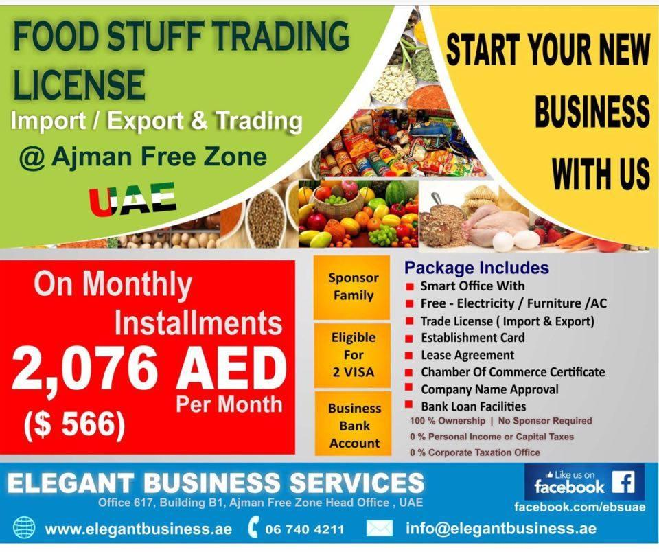 Food Stuff Trading - 0551745764 - License for sale Dubai