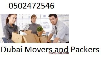 Dubai Movesr 0553450037 in Dubai.jpg