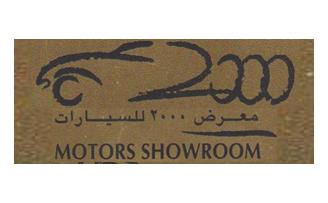 2000 MOTORS SHOW ROOM