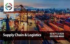 Certified Supply Chain Management Course in Abu Dhabi.jpg