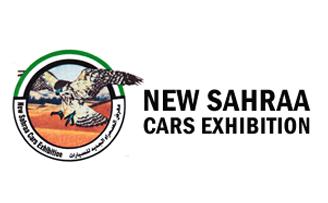 NEW SAHRAA CARS EXHIBITION