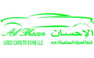 AL IHSAN USED CARS