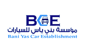 BANIYAS CAR EXB.