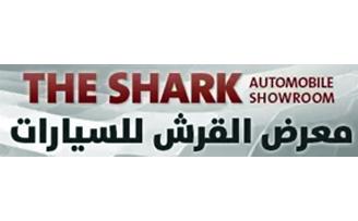 THE SHARK AUTOMOBILES