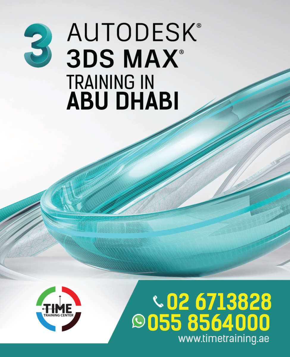 3ds max course training center in abu dhabi 97126713828 for 3ds max course