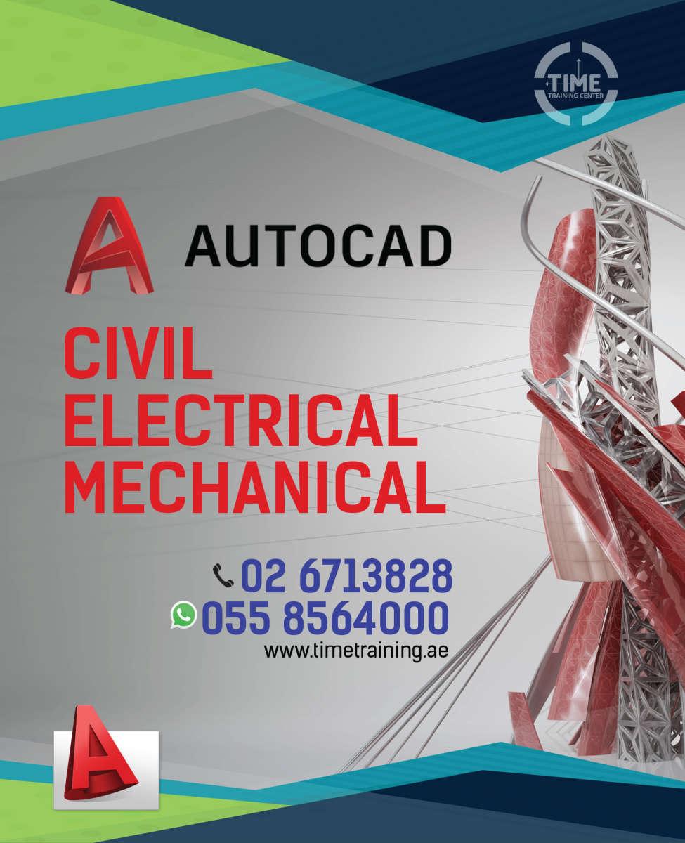 Auto Cad 2d Course Training in Abu Dhabi- UAE