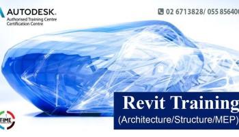 Revit Architecture.jpg