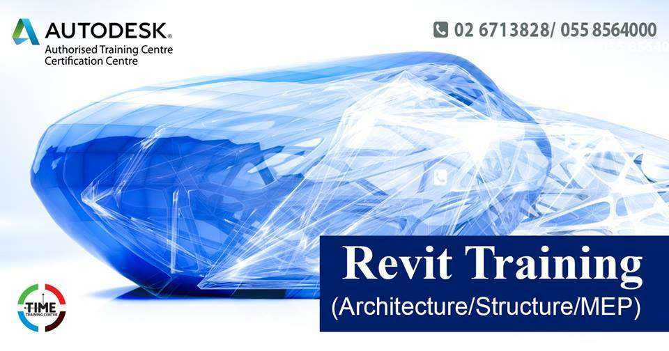 Revit Structure Tutorial in Abu Dhabi