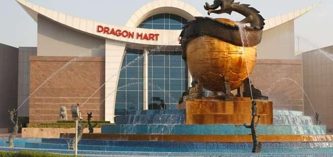 dragonmart.jpg