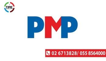 pmp course.1.jpg