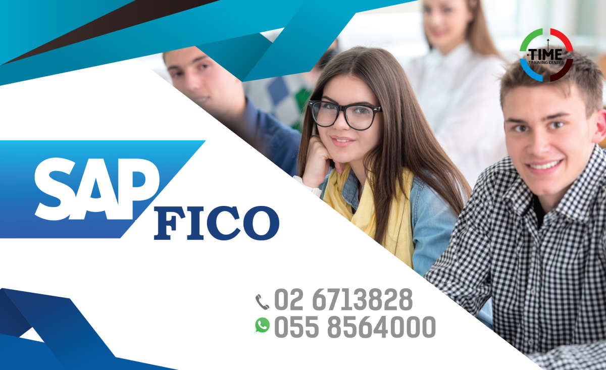 SAP (FICO) Course Training Center in Abu Dhabi- +97126713828