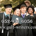 Trusted PhD/MBA/MAS Thesis and Dissertations Writers