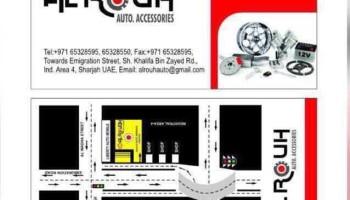 4E73FCAD-3DC9-4E77-8D46-F51496DC833D.jpeg