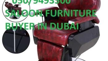 569994_1519593837_0102.jpg
