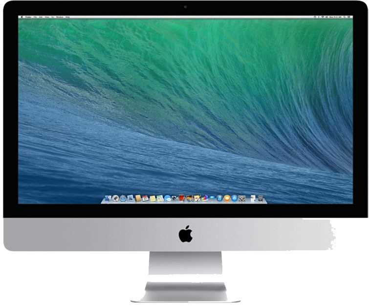 Apple-iMac.jpg