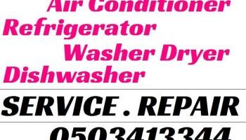 __________________ service repair 2017 NOV.jpg