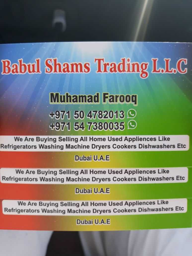 I m buying all home appliances in UAE – Kargal Classifieds - UAE