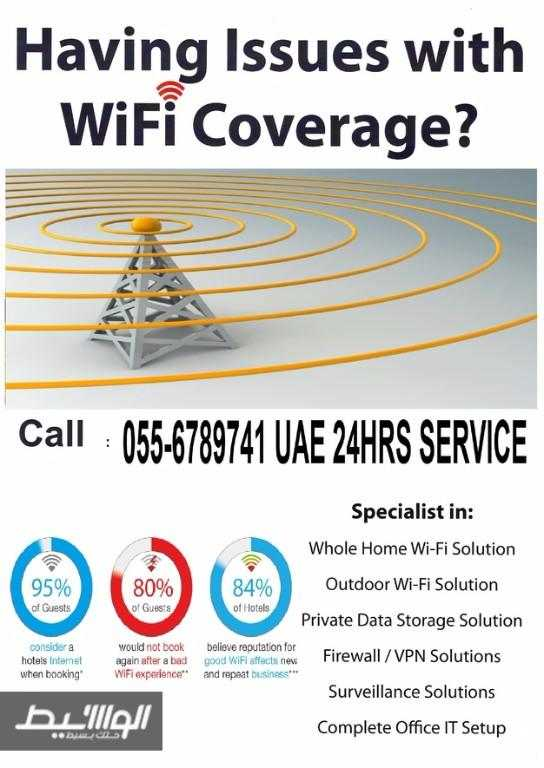 home-WiFi-expert-IT-support-in-Dubai-Technician-UAE-router-setup_4.jpg