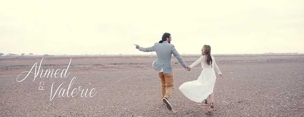 Ahmed & Valerie Wedding.jpg