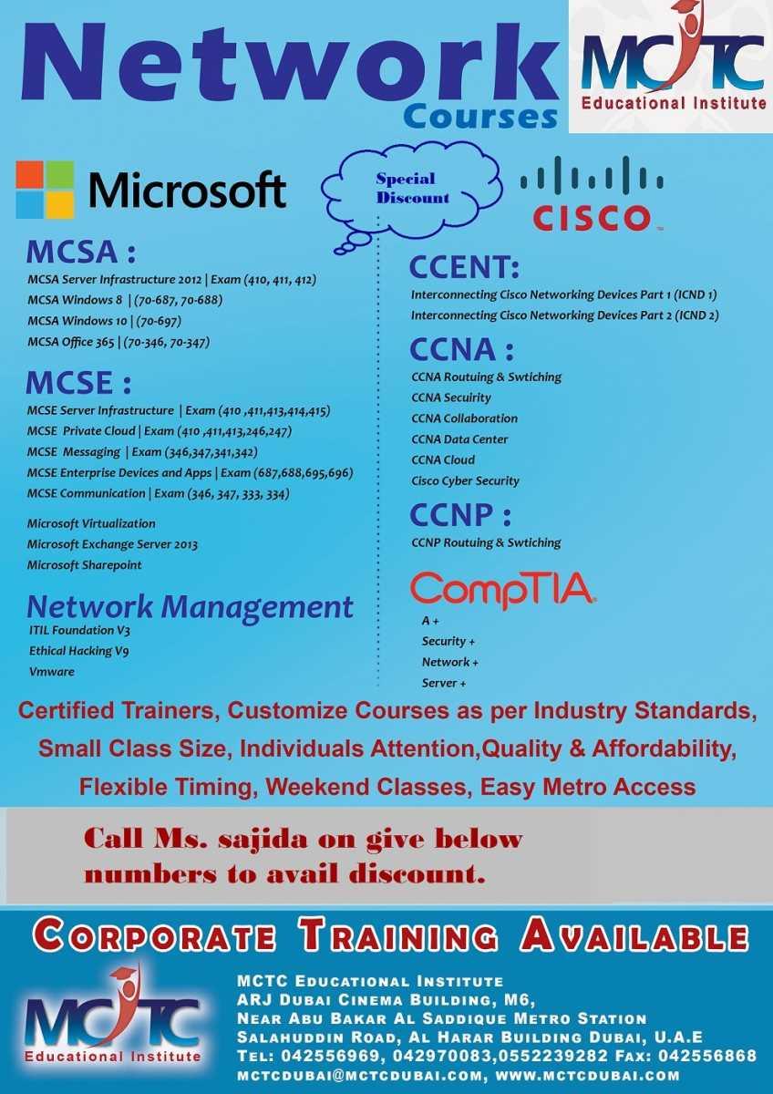 MCSA/MCSE - Microsoft Certification training in MCTC Dubai