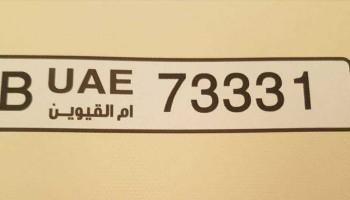number plate.jpg