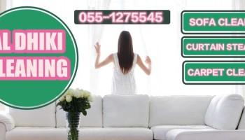 sofa-curtain-cleaning-dubai-sharjah-ajman.jpg