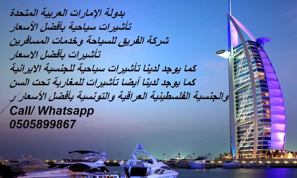 arabic advertisement - Copy (3) - Copy.jpg
