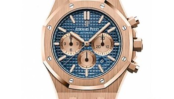audemars piguet royal oak 41MM rosegold luxury watches for men.jpg