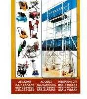 mobile_Lucky-Star-Aluminium-Scaffolding-Towers-For-Rent_4.jpg
