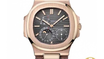 patek philippe nautilus rose gold 5712r-001 luxury mens watches dubai.jpg