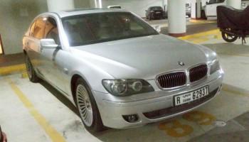 BMW740li2008.jpg