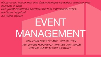 2016_SBI_Event_Management_2.jpg