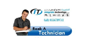 Nad-al-shiba-wifi-IT-technician-router-supply-in-Dubai_1-2 - Copy - Copy.jpg