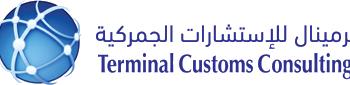 terminal customs logo.png