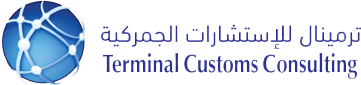 terminal customs logo.png