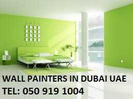 wall painters in dubai shajrah uae.jpg